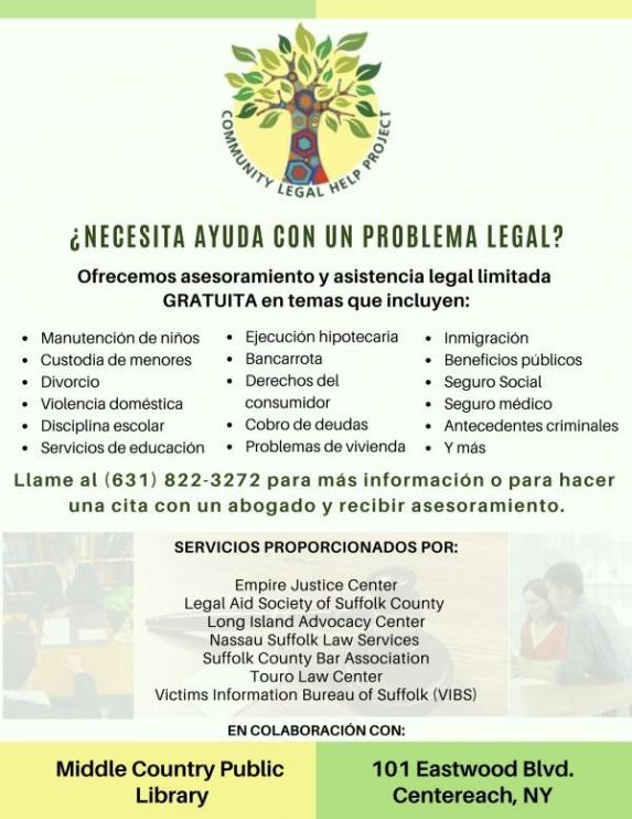 Community Legal Help Project Flyer - Español