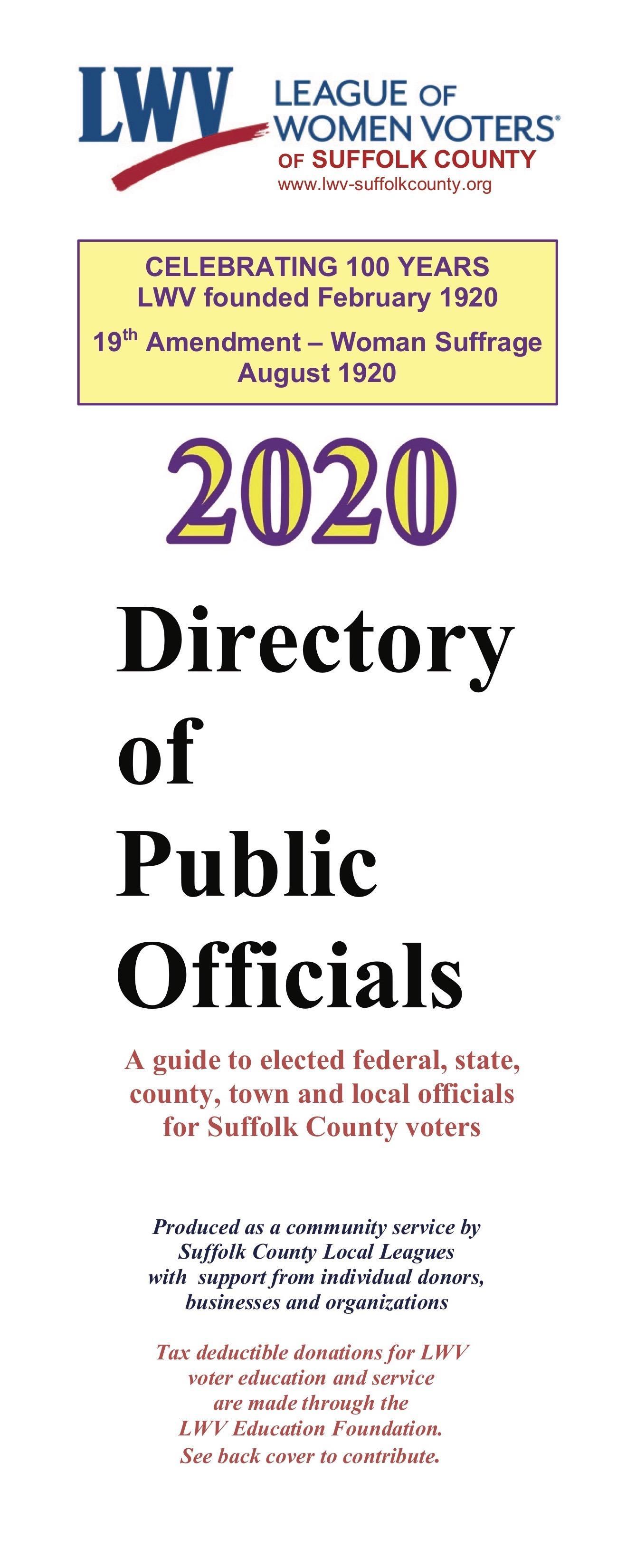 2020 Directory of public officials