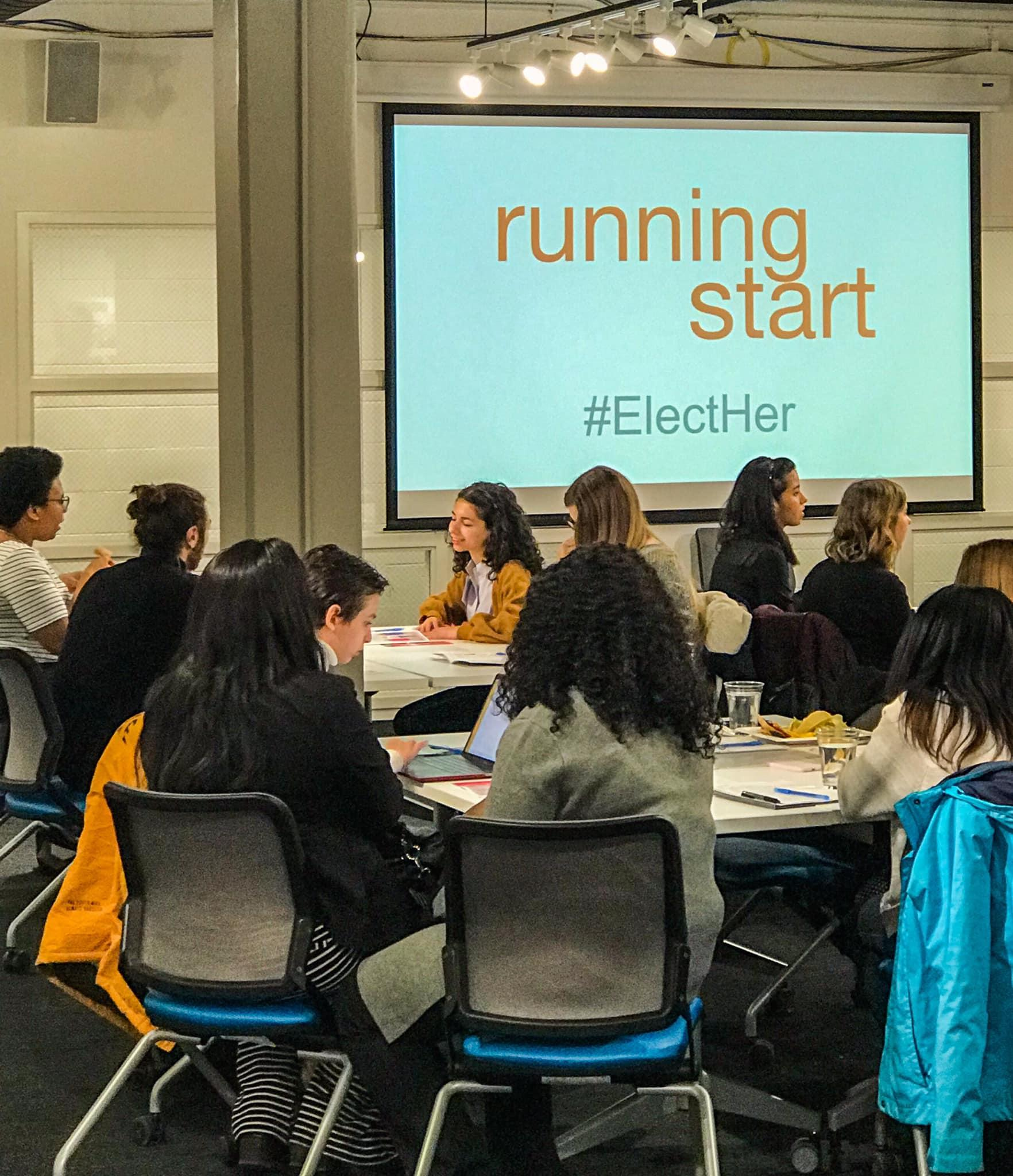 Photo from Electher at KSU 2019