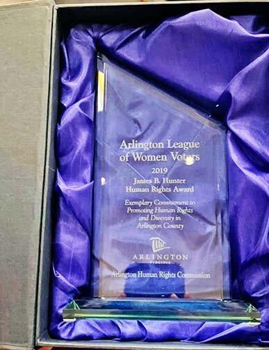 James B Hunter Award