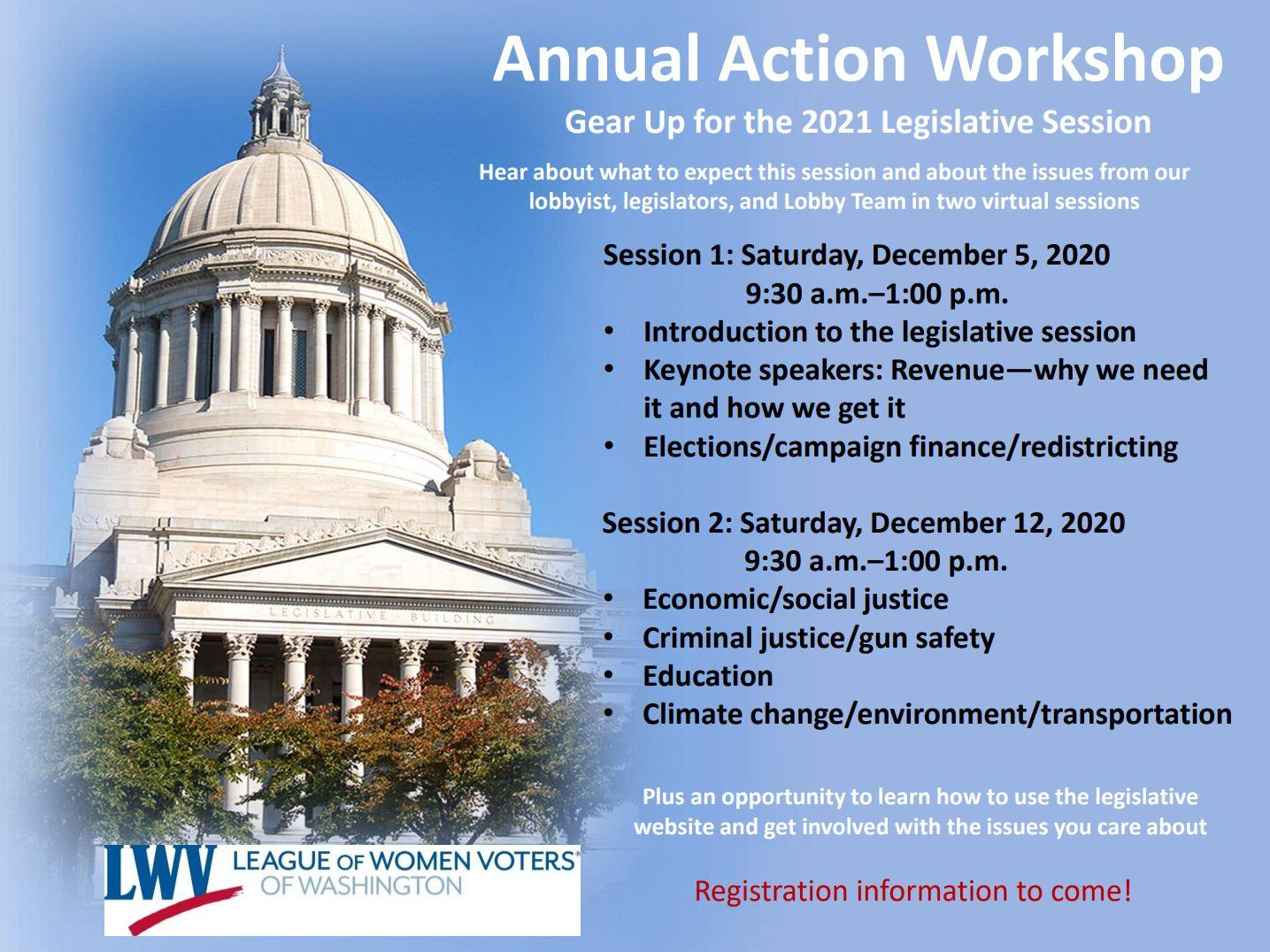 December Legislative Workshop 2020