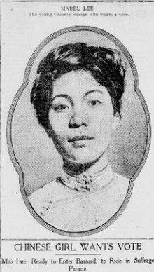 Mabel Ping-Hua Lee, portrait 1915