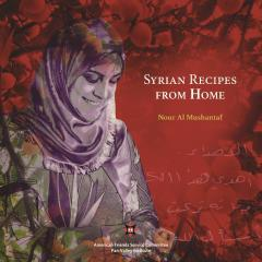 Book cover for Syrian Recipes from Home