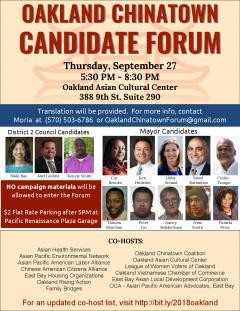 Flier for 9/27 Candidate Forum