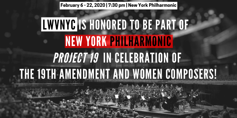 LWVNYC at the Philharmonic