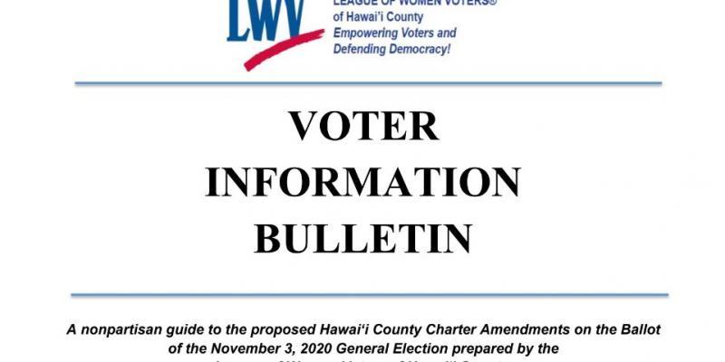 LWVHC Voter information Bulletin cover 2020